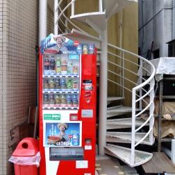 The ever present vending machine.
