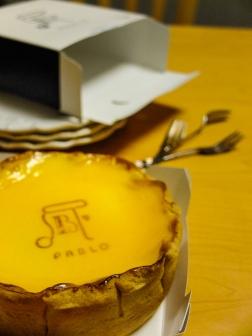 Rare cheesecake.