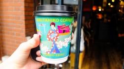 Sarutahiko Coffee