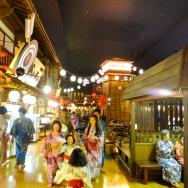 ONSEN Theme Park