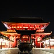 Sensoji Temple by night