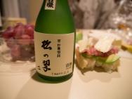 Sake samples