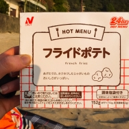 Vending machine chips at Shimoda Yamatokan Hotel