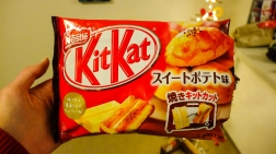 The offending KitKats.