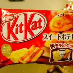 The offending KitKats.