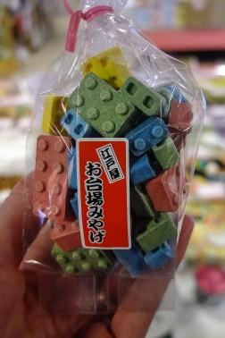 Lego candy.